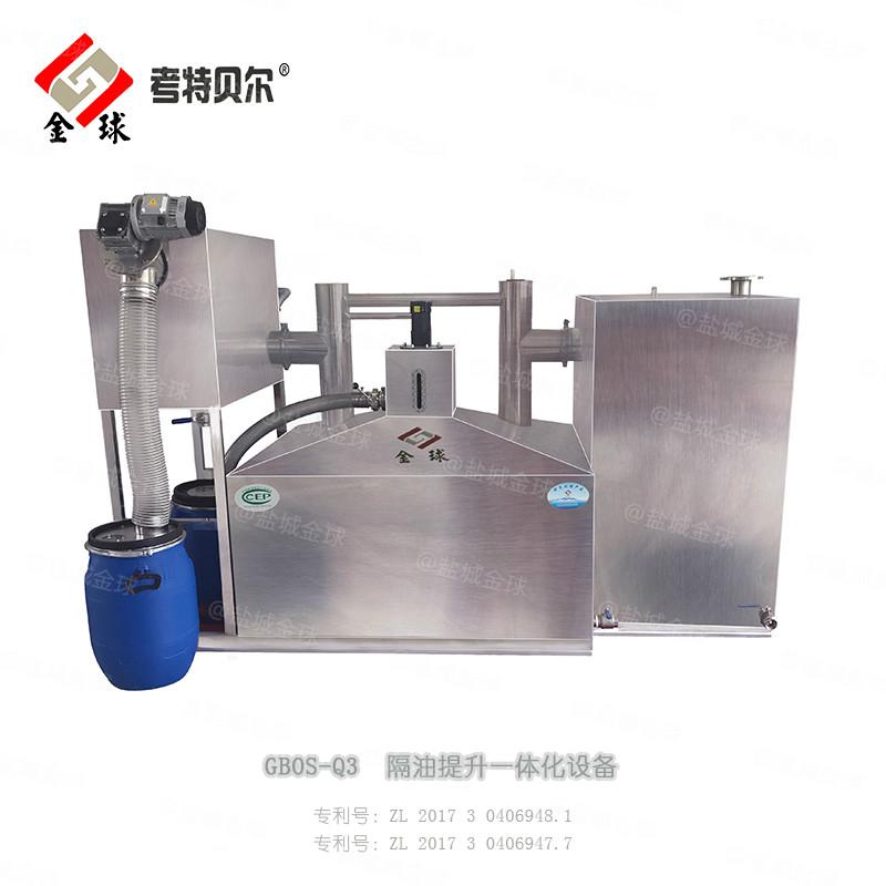 油水分离器安装方法