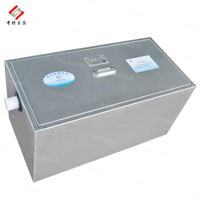 厨房自动油水分离器
