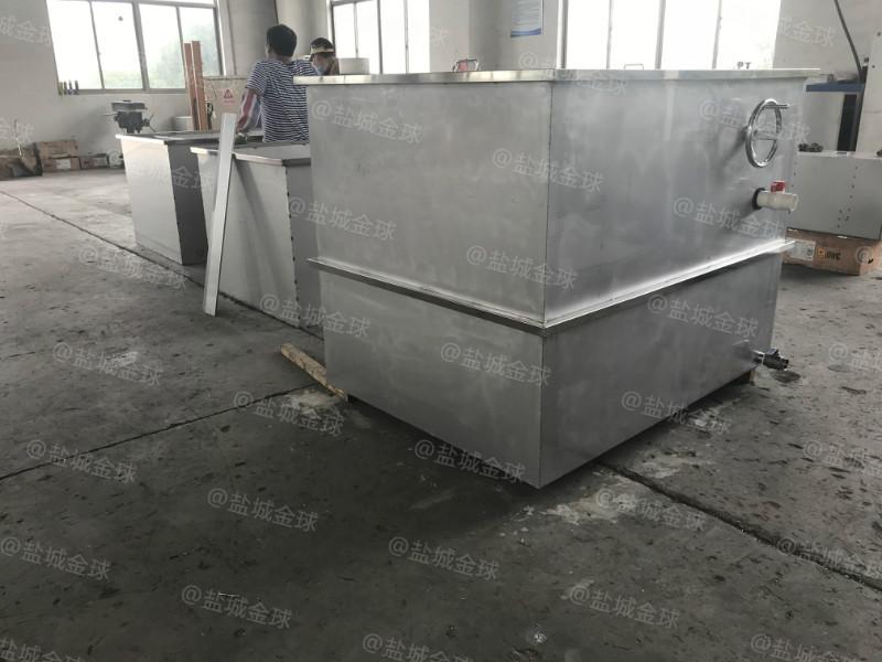 生产油水分离器