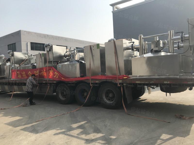 油水分离器出厂检验报告