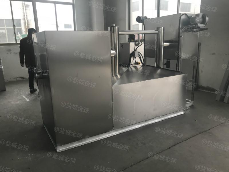 油水分離的設備250人處理量3噸長1000*寬1000*高960